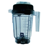 Vitamix - 32 oz. Complete Compact Blender Jar | Public Kitchen Supply
