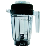 Vitamix - 32 oz Compact Vita Prep Blender Jar Complete | Public Kitchen Supply