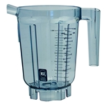 Vitamix - 32 oz. Compact Blender Jar | Public Kitchen Supply