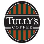 Tully's Coffee - 6 Pot Airpot Rack Header | Public Kitchen Supply